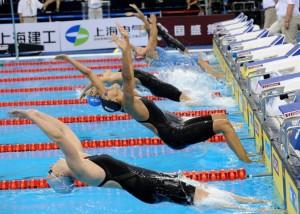 Mundial de natación Shangái
