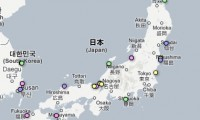 Centrales en Japón