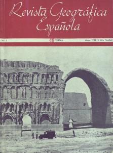 Portada del primer número de la revista, con una fotografía de Salas de las ruinas de Ctesifonte, en Iraq