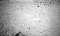 La roca 'Matijevic', en Marte.
