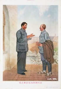 Cartel chino con Mao y Bethune