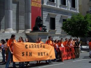 Protestas contra los recortes frente al Congreso, en una imagen de archivo.
